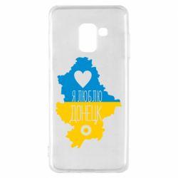 Чехол для Samsung A8 2018 I love Donetsk, Ukraine
