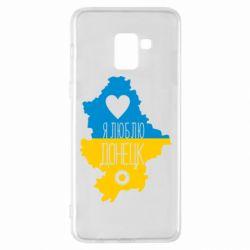Чехол для Samsung A8+ 2018 I love Donetsk, Ukraine