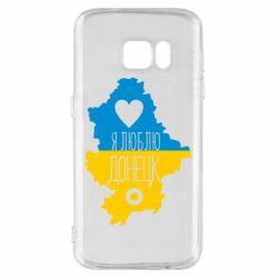 Чехол для Samsung S7 I love Donetsk, Ukraine