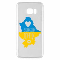 Чехол для Samsung S7 EDGE I love Donetsk, Ukraine
