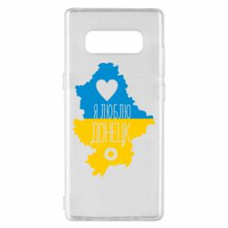 Чехол для Samsung Note 8 I love Donetsk, Ukraine