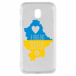 Чехол для Samsung J3 2017 I love Donetsk, Ukraine