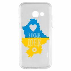 Чехол для Samsung A3 2017 I love Donetsk, Ukraine