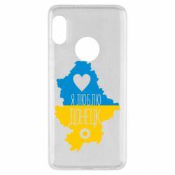 Чехол для Xiaomi Redmi Note 5 I love Donetsk, Ukraine