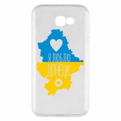 Чехол для Samsung A7 2017 I love Donetsk, Ukraine