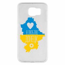 Чехол для Samsung S6 I love Donetsk, Ukraine