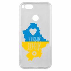 Чехол для Xiaomi Mi A1 I love Donetsk, Ukraine