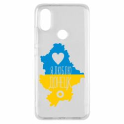 Чехол для Xiaomi Mi A2 I love Donetsk, Ukraine