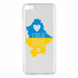 Чохол для Xiaomi Mi5/Mi5 Pro I love Donetsk, Ukraine