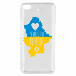 Чехол для Xiaomi Mi 5s I love Donetsk, Ukraine