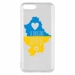 Чехол для Xiaomi Mi6 I love Donetsk, Ukraine