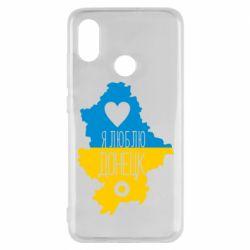 Чехол для Xiaomi Mi8 I love Donetsk, Ukraine