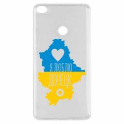 Чехол для Xiaomi Mi Max 2 I love Donetsk, Ukraine