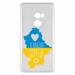 Чехол для Xiaomi Mi Mix 2 I love Donetsk, Ukraine