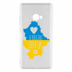 Чехол для Xiaomi Mi Note 2 I love Donetsk, Ukraine
