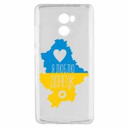 Чехол для Xiaomi Redmi 4 I love Donetsk, Ukraine