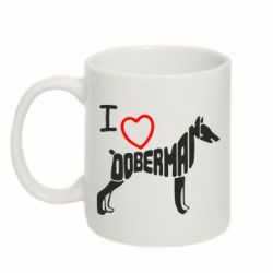 Кружка 320ml I love doberman