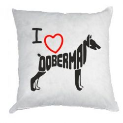 Подушка I love doberman