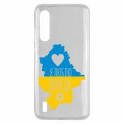 Чехол для Xiaomi Mi9 Lite I love Donetsk, Ukraine
