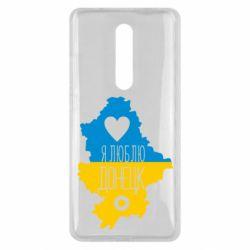 Чехол для Xiaomi Mi9T I love Donetsk, Ukraine