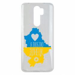 Чехол для Xiaomi Redmi Note 8 Pro I love Donetsk, Ukraine