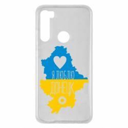 Чехол для Xiaomi Redmi Note 8 I love Donetsk, Ukraine