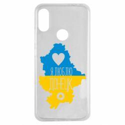 Чехол для Xiaomi Redmi Note 7 I love Donetsk, Ukraine