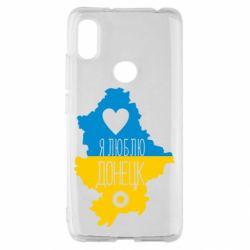 Чехол для Xiaomi Redmi S2 I love Donetsk, Ukraine