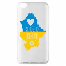 Чехол для Xiaomi Redmi Go I love Donetsk, Ukraine