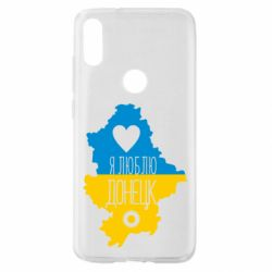 Чехол для Xiaomi Mi Play I love Donetsk, Ukraine