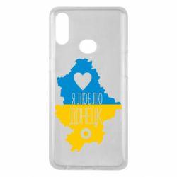 Чехол для Samsung A10s I love Donetsk, Ukraine