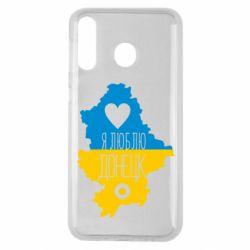 Чехол для Samsung M30 I love Donetsk, Ukraine