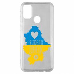 Чехол для Samsung M30s I love Donetsk, Ukraine