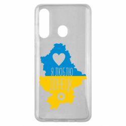 Чехол для Samsung M40 I love Donetsk, Ukraine