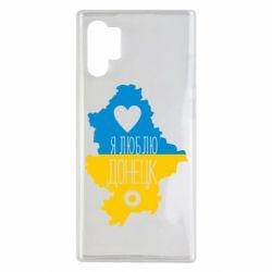 Чехол для Samsung Note 10 Plus I love Donetsk, Ukraine