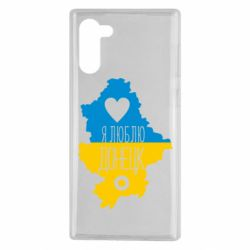 Чехол для Samsung Note 10 I love Donetsk, Ukraine