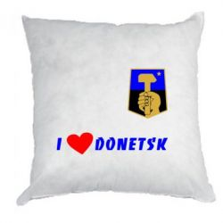 Подушка I love Donetsk - FatLine