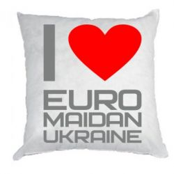 Подушка I love Euromaydan Ukraine - FatLine