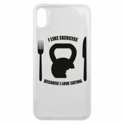 Чохол для iPhone Xs Max I love exercise because I love eating
