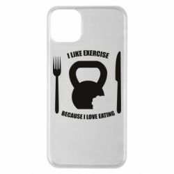 Чохол для iPhone 11 Pro Max I love exercise because I love eating