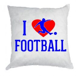 Подушка I love football - FatLine
