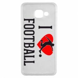 Чохол для Samsung A3 2016 I love football