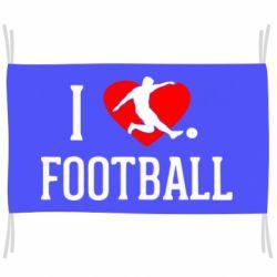 Прапор I love football