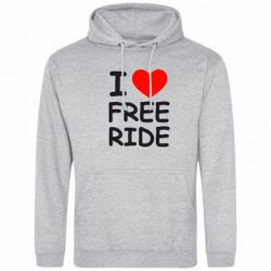 Толстовка I love free ride - FatLine