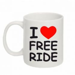 Кружка 320ml I love free ride - FatLine