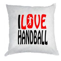 Подушка I love handball 3 - FatLine