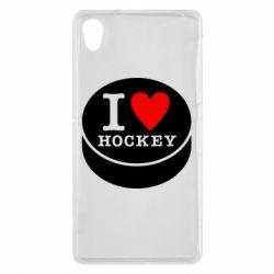 Чехол для Sony Xperia Z2 I love hockey - FatLine
