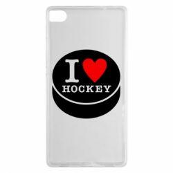 Чехол для Huawei P8 I love hockey - FatLine