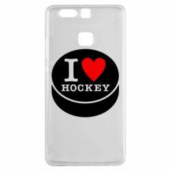 Чехол для Huawei P9 I love hockey - FatLine