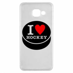 Чохол для Samsung A3 2016 I love hockey